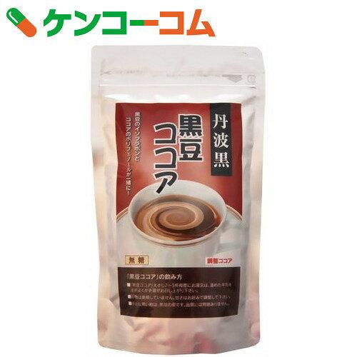 丹波黒 黒豆ココア 無糖 180g[黒豆ココア]【19_k】【あす楽対応】
