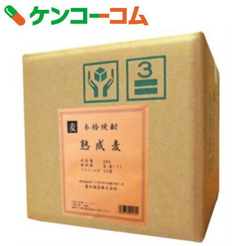 萬世酒造 かし樽麦製 熟成麦 麦焼酎 25度 20L【送料無料】