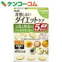 リセットボディ 豆乳と野菜のハードクラッカー 4袋入り[リセットボディ カロリーコントロール菓子]