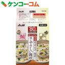 リセットボディ 体にやさしい鯛&松茸雑炊 5食入り[リセットボディ 雑穀]