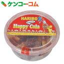 ハリボー ハリボックス コーラ 200g[HARIBO(ハリボー) グミ お菓子]【あす楽対応】