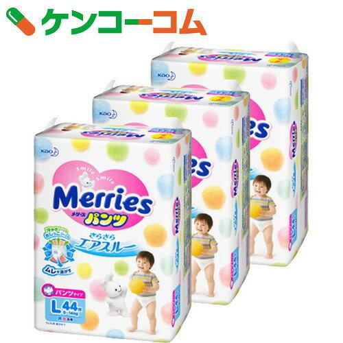 メリーズパンツ さらさらエアスルー Lサイズ 44枚×3個パック (132枚入り)【ko09me】【ko74td】【送料無料】
