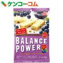 バランスパワー ブルーベリー味(果肉入り) 6袋(12本)[バランスパワー カロリーコントロール食 クッキー]