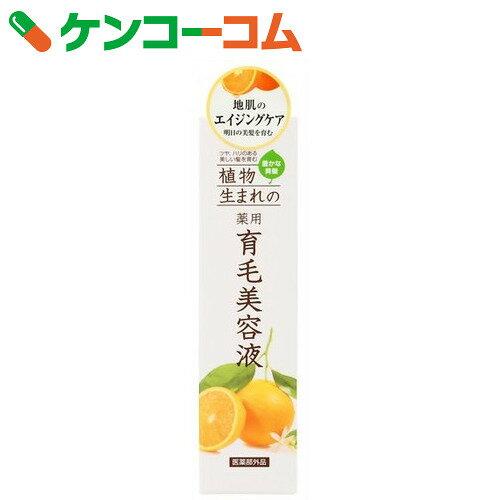 植物生まれの薬用育毛美容液 180ml【送料無料】