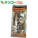 大分産 しいたけ 240g[どんこ椎茸(マクロビオティック) どんこ椎茸(マクロビオティック)]【あす楽対応】【送料無料】