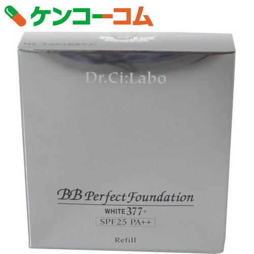 ドクターシーラボ BBパーフェクトファンデーション ホワイト377プラス レフィル N2
