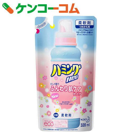 ハミングNeo ベビーパウダーの香り つめかえ用 320ml【ko74td】【kao1610T】