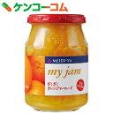 明治屋 ざくざくオレンジマーマレード 340g[明治屋 マーマレード]【あす楽対応】
