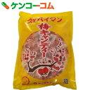 スッパイマン 梅キャンディ 500g[スッパイマン キャンディー]【あす楽対応】