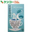 クリッパー オーガニック ホワイトティー(26p) 45g[クリッパー 白茶(パイチャ)]【あす楽対応】