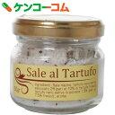 テンタツィオーニ トリュフ塩 50g
