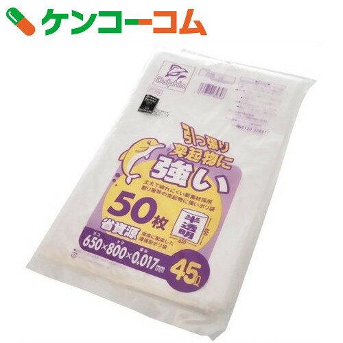 DN 引っ張り突起物に強いポリ袋 半透明 45L 50枚【rank】