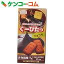 ぐーぴたっ ビスケット ショコラ 3枚×3袋[ぐーぴたっ カロリーコントロール菓子]