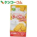 ぐーぴたっ ビスケット ミルク 3枚×3袋[ぐーぴたっ カロリーコントロール菓子]