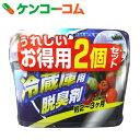 炭の冷蔵庫用脱臭剤 2個セット[WELCO(ウエルコ) 消臭剤 冷蔵庫・冷凍庫用]