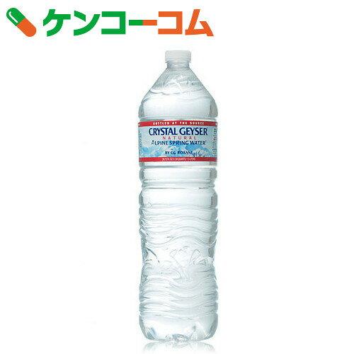 クリスタルガイザー ミネラルウォーター 1.5L×12本(並行輸入品)[ケンコーコム Crystal Geyser 水 ミネラルウォーター]【19_k】【rank】【送料無料】