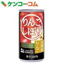 創健社 りんごしぼり 190g[創健社 りんごジュース(リンゴジュース)]