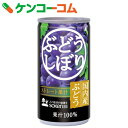 創健社 ぶどうしぼり 190g[創健社 ぶどうジュース(グレープジュース)]