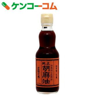 九鬼纯正芝麻油(芝麻油)koikuchi 340g[KENKOCOM九鬼芝麻油]