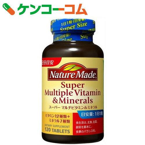 ネイチャーメイド スーパーマルチビタミン&ミネラル 120粒【1_k】