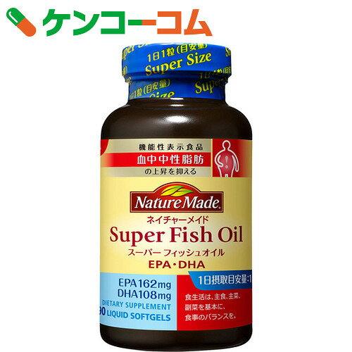 ネイチャーメイド スーパーフィッシュオイル(EPA/DHA) 90粒【1_k】