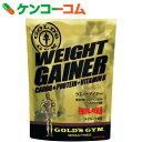 ゴールドジム ウエイトゲイナー チョコレート風味 3kg[GOLD'S GYM(ゴールドジム) プロテイン]【あす楽対応】【送料無料】