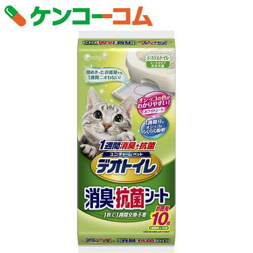 1週間消臭・抗菌デオトイレ 消臭・抗菌シート 10枚【14_k】