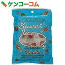 ミトク 玄米キャンディー バニラ 50g[ミトク キャンディー]