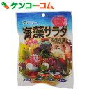 海藻サラダ 12g[海藻サラダ]