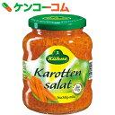 キューネ キャロットサラダ 370ml[キューネ 酢漬け]