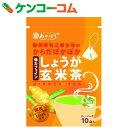 低カフェイン しょうが玄米茶 2g×10袋[飲む生姜(ジンゲロール・ショウガオール)]