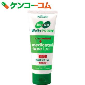 famaakuto有药效清洗面孔形式130g[熊野油脂famaakuto清洗面孔形式]