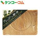 アレッポからの贈り物(ノーマルタイプ) 190g[ケンコーコム アレッポの石鹸 オリーブ 石鹸]【6_k】【rank】