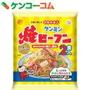 ケンミン 焼ビーフン 味付ノンフライ麺 120g(2食入)[ケンミン ビーフン]