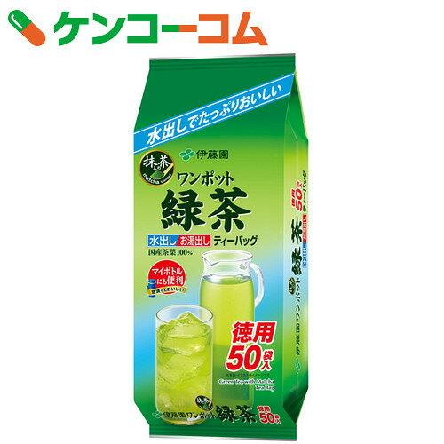 伊藤園 抹茶入り ワンポット緑茶 ティーバッグ 50袋