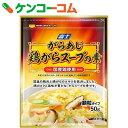 富士 がらあじ 鶏がらスープの素 50g[富士 スープの素(中華スープ)]【あす楽対応】