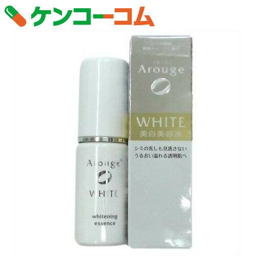 アルージェ ホワイトニング エッセンス 30ml【送料無料】