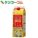 ムソー 純正 なたねサラダ油(なたね油) 1250g[ケンコーコム ムソー なたね油]【あす楽対応】