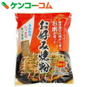 桜井食品 お米を使ったお好み焼粉 200g[桜井食品 お好み焼き粉]