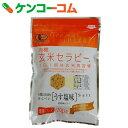 有機玄米セラピー うす塩(大) 120g[せんべい お菓子]【あす楽対応】