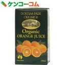 むそう オーガニックオレンジジュース 250ml[ムソーオーガニック]【あす楽対応】