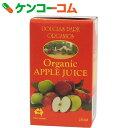 ムソー オーガニック アップルジュース 250ml[ケンコーコム ムソーオーガニック りんごジュース(リンゴジュース)]【19…