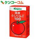 ナガノトマト 国産ふじりんご100 125ml×36本[ナガノトマト りんごジュース(リンゴジュース)]【送料無料】