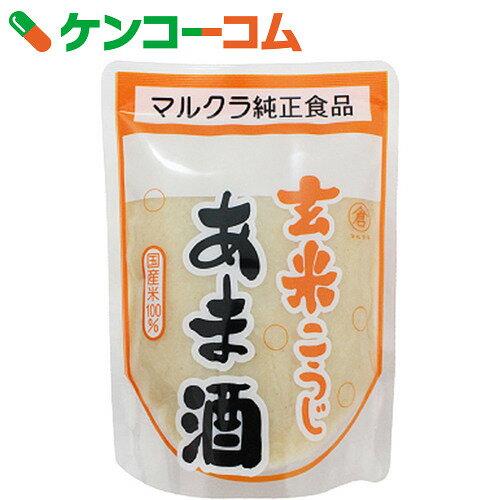 マルクラ 玄米あま酒(玄米甘酒) 250g【19_k】【rank】