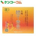 無双本舗 有機梅干番茶 8g×40包[梅干番茶(マクロビオティック)]【あす楽対応】【送料無料】