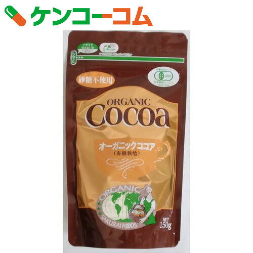 桜井食品 オーガニックココア 150g[桜井食品 ココア]【19_k】【あす楽対応】