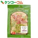 桜井食品 オーガニック アーモンドプードル 50g[桜井食品 アーモンドプードル(アーモンドパウダー)]【あす楽対応】