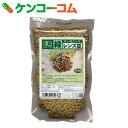 桜井食品 オーガニック 緑レンズ豆 200g[桜井食品 レンズ豆(レンテル豆)]