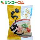 桜井食品 とんこつらーめん 103g[桜井食品 ラーメン]