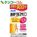 筋骨グルコサミン 720粒[グルコサミン+コンドロイチン]【送料無料】